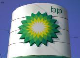 Logo BP dopo